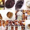 ブーランジュリーヨシオカ パンが美味しい